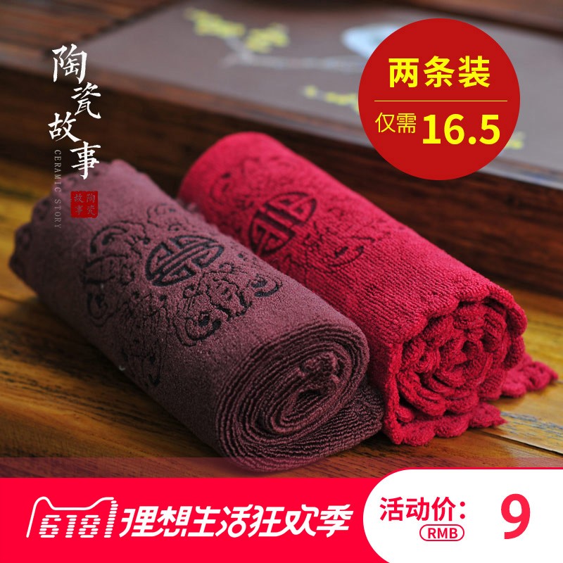 Ceramic story tea towel absorbent thick cotton and cotton Kung Fu tea props accessories tea table towel Chinese style Zen tea cloth