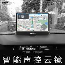 Бортовой навигатор голосовое управление портативный мобильный тахограф реверсивное изображение Bluetooth Hands-Free удаленный мониторинг