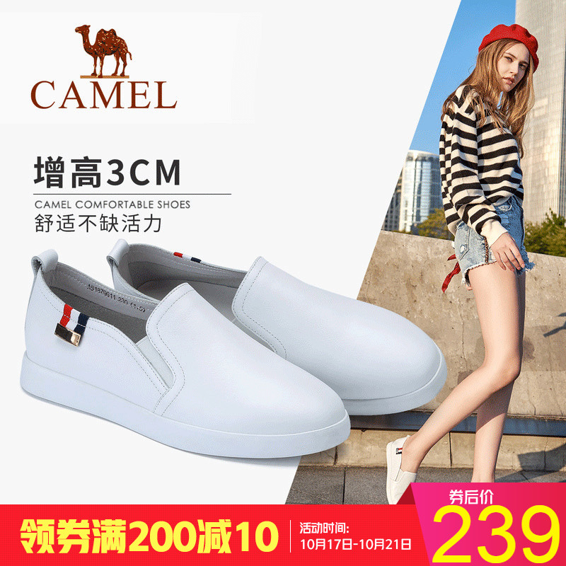 Camel women's shoes 2018 winter new leather increased white shoes women fashion platform casual shoes loafers