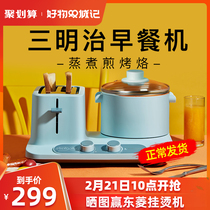 Donlim Dongling DL-3405 toaster home breakfast machine multi-function sandwich Machine 2 pieces