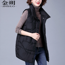 Down, cotton waistcoat, waistcoat, waistcoat, cotton jacket, Korean version, loose cotton jacket, new jacket jacket of 2019