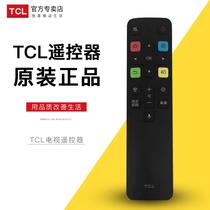 TCL intelligent voice remote control original Q960C 880C 950C 860U A950U A730U TV