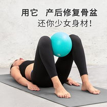 joinfit yoga ball thickened explosion-proof maternity midwifery equipment 20cm25 fitness ball Childrens pilates ball