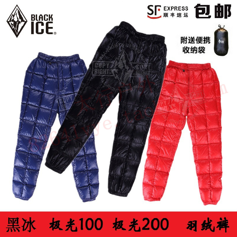 Black Ice 2019 Outdoor Ultra-light Portable Thermal Pressure Down Pants Aurora 100 Water-repellent Grey Velvet 200