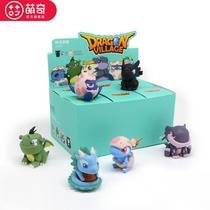 Mengqi véritable Dragon village dinosaure oeuf aveugle boîte série Dragon tribu poupée de bureau cadeaux
