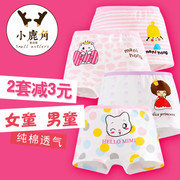 Cotton children underwear girls Cotton Boxer Shorts Girls four boys 1/3/5/7/9 years old baby triangle angle 6