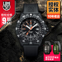 Male Navigation Outdoor Fishing Waterproof Night Light Watch Male Tactical Army Watch at 8821 Luminox Remino Time, Switzerland