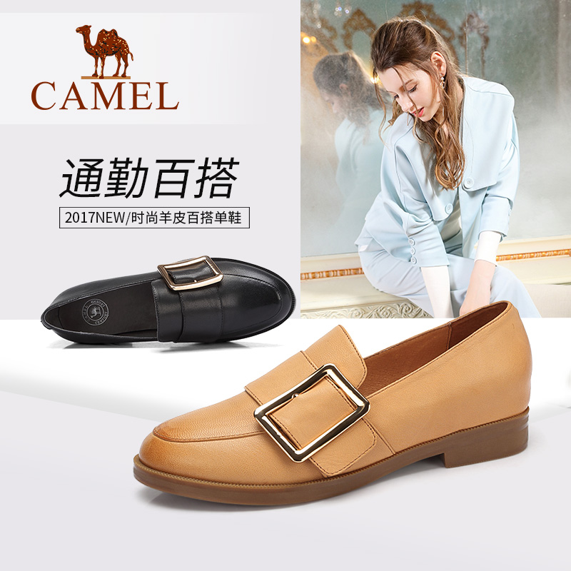 Camel/Camel Shoes Autumn Shoes Fashion Square Button Sheepskin Commuter Shoes
