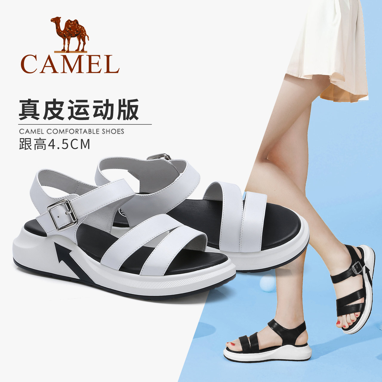 Camel sports sandals women 2018 summer new fashion junior high school women's shoes flat bottom Korean Harajuku style