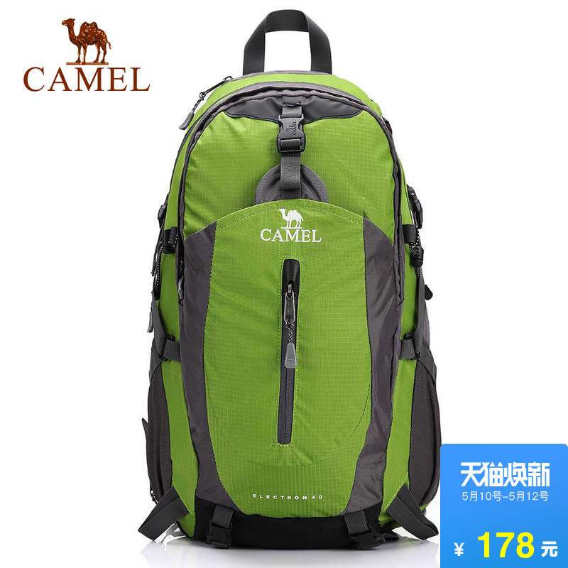 Camel outdoor mountaineering bag for men and women, hiking, camping, cycling, tourism, shoulder bag for couples