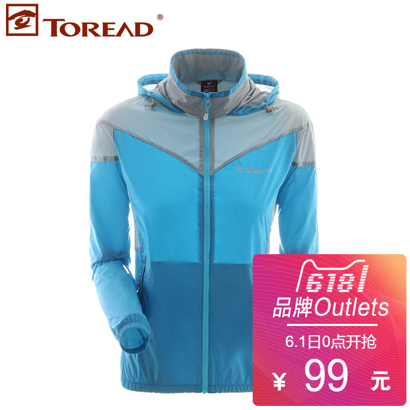 Pathfinder spring and summer female models skin windbreaker outdoor sports thin breathable thin coat shade