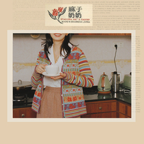 Asako grandmother exclusive homemade vintage pattern handmade sweater cashmere cardigan