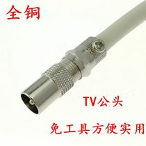 All-copper TV male Imperial F-head cable TV connector PLUG RF-head bamboo joint closed route head F-head