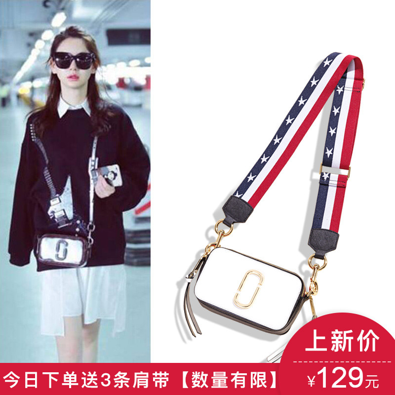 New Kind of Camera Bag Girl Bag, 2019 Nethong Same Kind of Korean Edition, Simple and Simple, Fashionable Broadband Slant Bag Girl