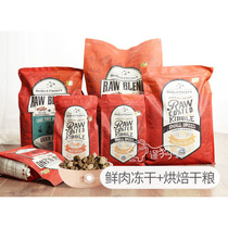 Stellachewyrsquo USA; s Sains SC freeze-dried dog food low temperature roasted red meat bird hunting dog snack dog food