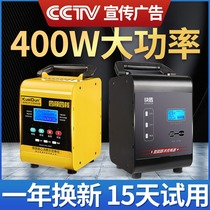 Pure copper car battery charger 12v24v car with high power portable car battery charger repair type