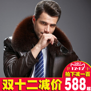 In the old Haining winter fur leather men's men's sheep P Pinebi father put leather coat