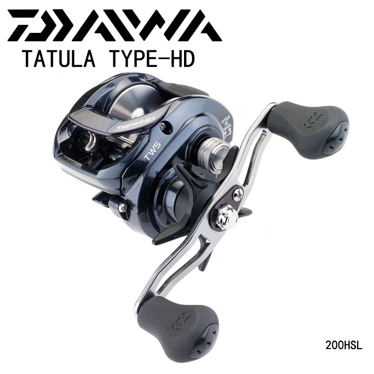 Tatula type-hd sea spider of US version