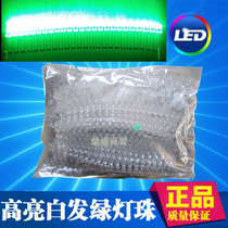 LED electronic light box bead high-brightness conjoined white-haired green light bead green light emitting diode light box accessories