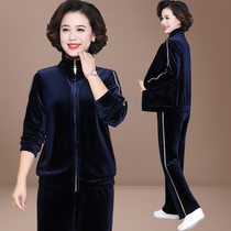 Middle-aged mother spring 2020 new foreign air jacket Jacket in the elderly gold velvet sports suit women spring and autumn