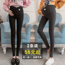 Pregnant women's Bottomwear, spring and autumn fashion, mother's outer wear, autumn and winter thickening, plush, spring fashion pants, pregnant women's spring clothing