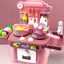 Childrens kitchen toy girl simulation house girl baby cooking cooking cooking cooking kitchenware 2 sets mini 3 years old
