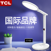TCL learning special desk lamp Eye protection desk Students childrens dormitory headboard Home reading writing homework led typhoon