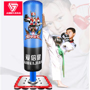 Love biogain children Sanda boxing sandbag tumbler sandbag adult vertical household solid sucker Muay Thai sandbags