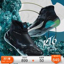 kt6 Anta professionnel combat carbone conseil chaussures de basket-ball hommes site officiel phare Thompson haute montagne et eau chaussures pour hommes chaussures de sport