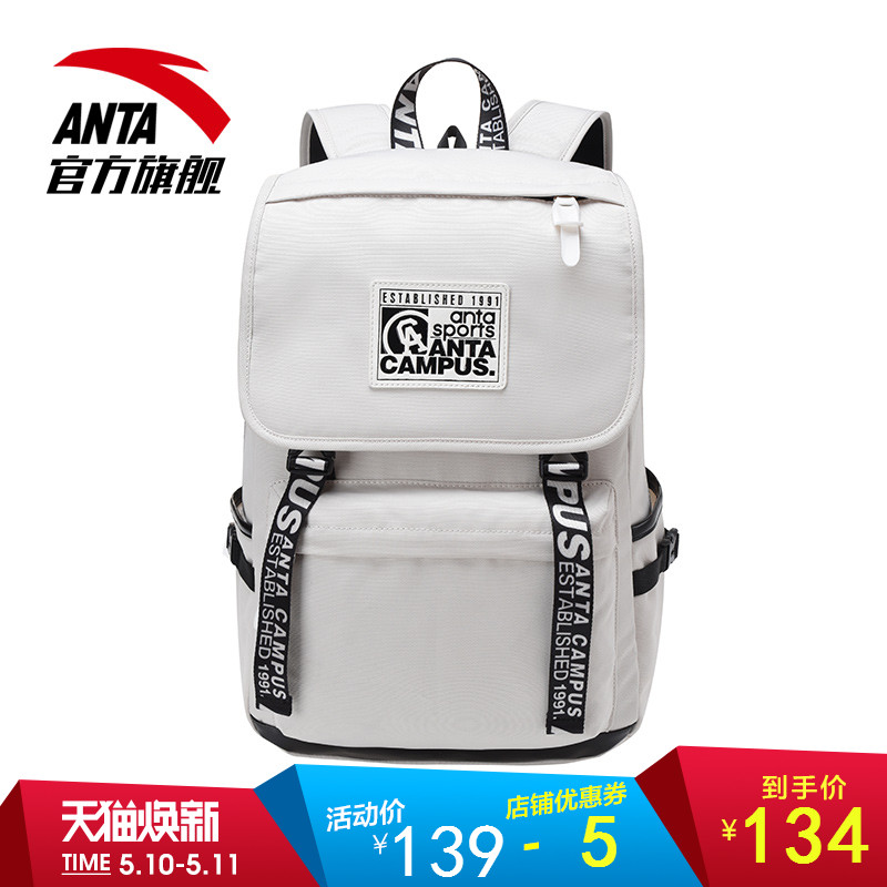 Anta backpack new student Korean travel bag backpack unisex casual sports bag