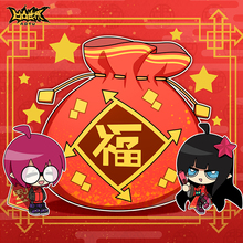 Qichuang Society's convex and concave world animation and cartoon bag Limited Ginger Garde Rosley Lion Daniel's big gift bag