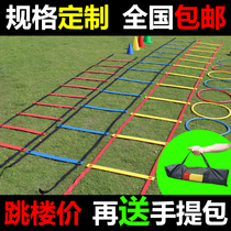 Soccer Training Equipment Taekwondo Agile ladder pace basketball training ladder speed footsteps jump ladder soft ladder rope ladder