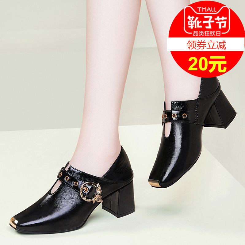 Square head single shoe female thick with spring high heel shoes 2019 new autumn shoes in summer, with fashionable ladies leather shoes.