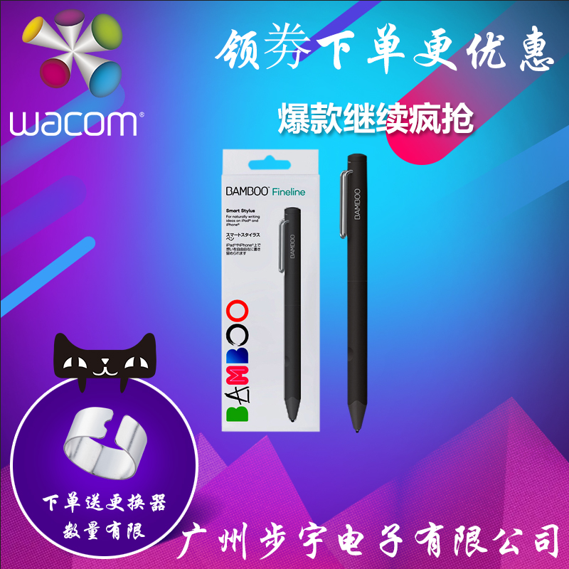 And crown CS-610C smart stylus Wacom Bamboo Fineline3 generation Apple iPhone Pad