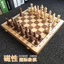 Детский магнитный складной Шахматный набор высокого класса из цельного дерева западные шахматы для детей для взрослых для учеников начальной школы