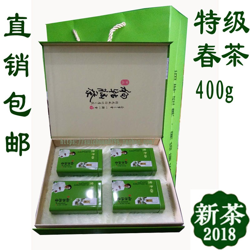 Before the Ming Dynasty in 2019, the special green tea of Douguannao New Tea was sold in 400g bulk directly in tribute-grade gift boxes from Suichuan, Jiangxi Province.