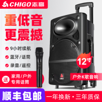 Chi high 12 15-inch speaker square dance stereo Bluetooth mobile Rod speaker outdoor home K song portable rechargeable mobile portable stage audio subwoofer high-power player