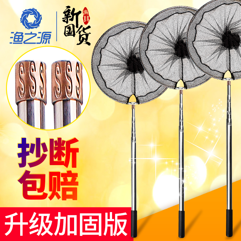 Source of fishing: folding fishing net, fishing rod set, telescopic fishing net and fishing gear
