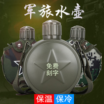 Outdoor kettle portable high-capacity insulation kettle 304 stainless steel travel military supplies military kettle.