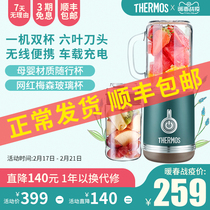 Thermos juicer home wireless juicer mini portable mini fruit blender fried Juice Cup