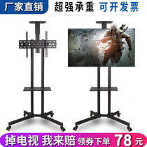 LCD TV stand Floor-standing universal bracket Movable display shelf Universal rotating pylons cart
