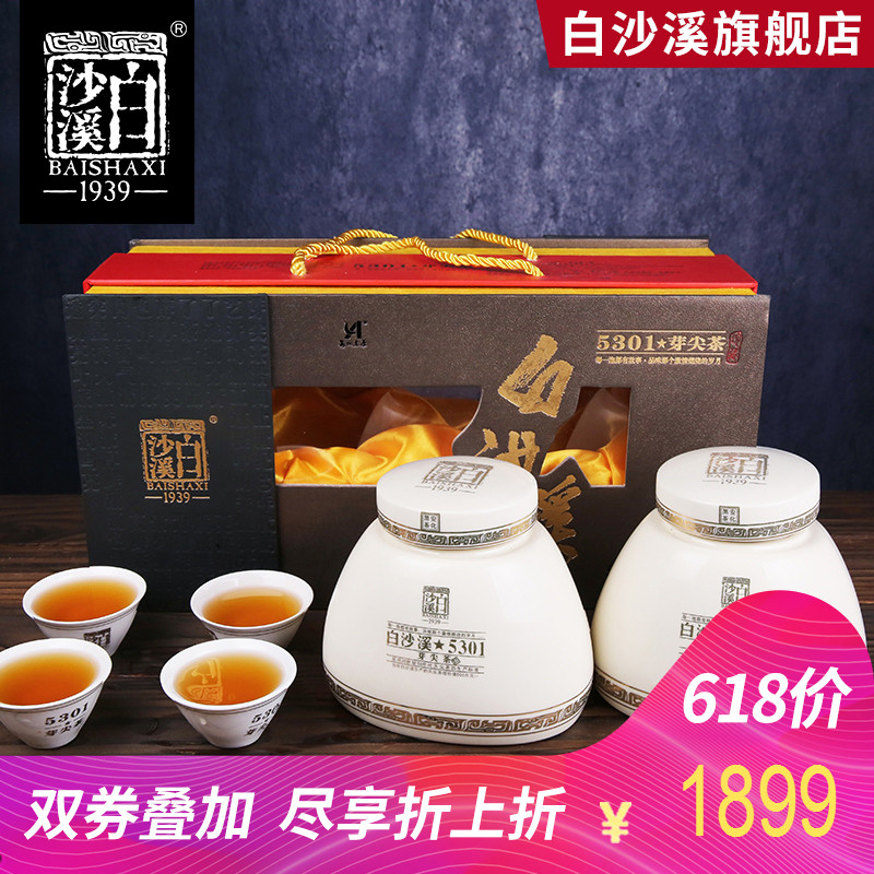 Hunan Anhua black tea Sha Shaxi premium mountain tea gift box Boutique 5301 bud tea