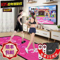 Dance king wireless dance blanket TV interface computer dual-purpose Double Hand dance Home dance body sense treadmill