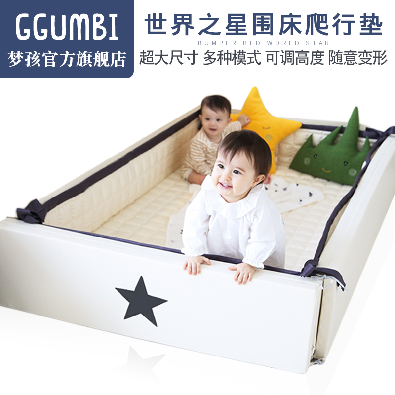 South Korea GGUMBI World Star Multifunctional Games Fence Software Baby Crawling Pad Folding Pad Thickening