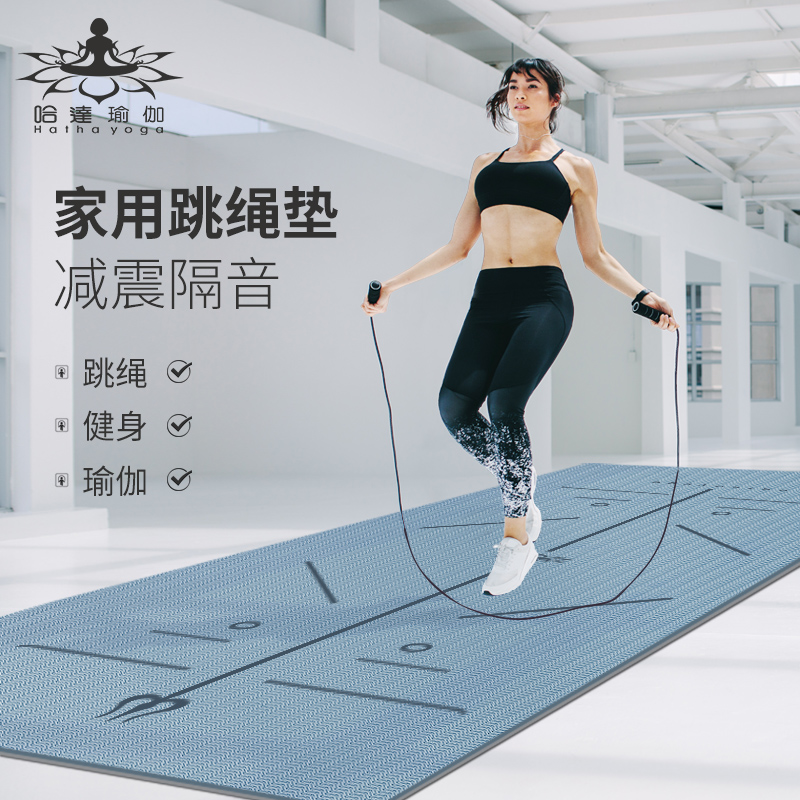 Jump rope mat shock-absorbing soundproofing home thickening and widening fitness exercise mat beginner anti-slip yoga mat