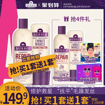 Aussie white kangaroo shampoo repair Care Set improve frizz shampoo hair mask