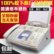 Shipping Panasonic new ordinary A4 paper fax telephone fax machine home office fax machine