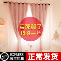 Net red curtains ins hollow stars living room bedroom shading Nordic simple dream princess wind window curtain cloth
