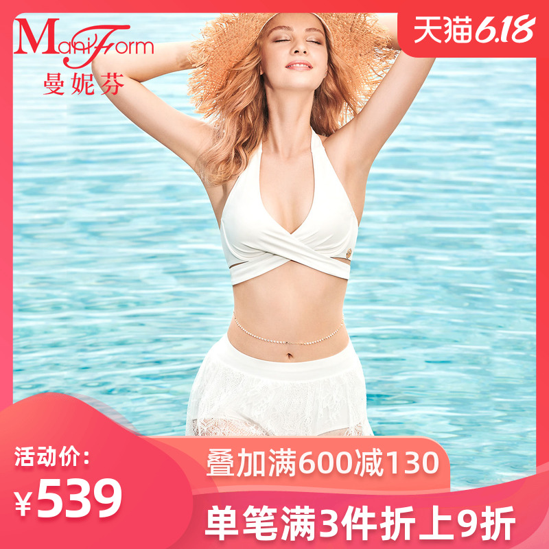 Manifen has a steel apron, a bikini two piece suit, a swimsuit, a swimsuit, and a summer simplified 21010488.