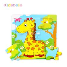 Baby Toys Jigsaw Puzzles Early Learning Intelligence Toys Cu